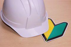【求人】静岡県内で解体工事やはつり工事の仕事に就きませんか?